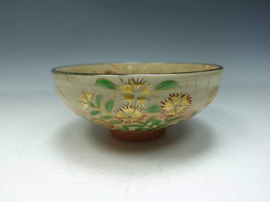 【茶道具】橋本喜泉「乾山写秋草平茶碗」を買取致しました。