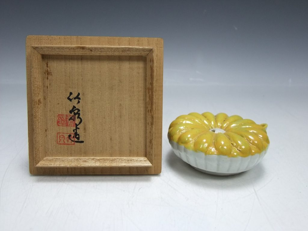 【硯・書道具】三浦竹泉「菊水滴」を買取り致しました。