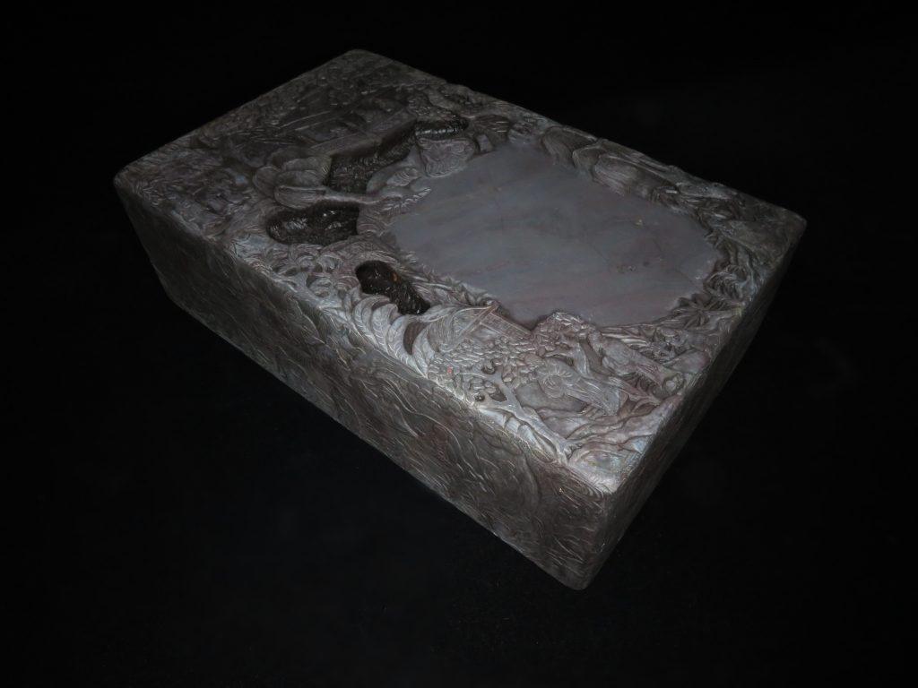【中国骨董】無銘「蘭亭硯 賢人彫刻硯」を買取致しました。