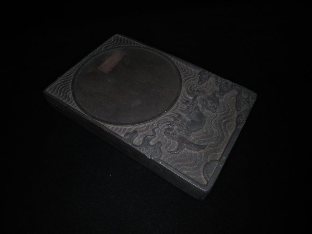 【書道具】 無銘 「雲龍彫漢詩彫硯」 を買取致しました。