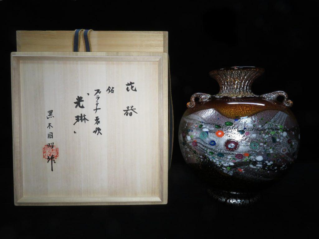 【骨董品・硝子】黒木国昭 プラチナ象嵌 花瓶「光琳」 を買取り致しました。