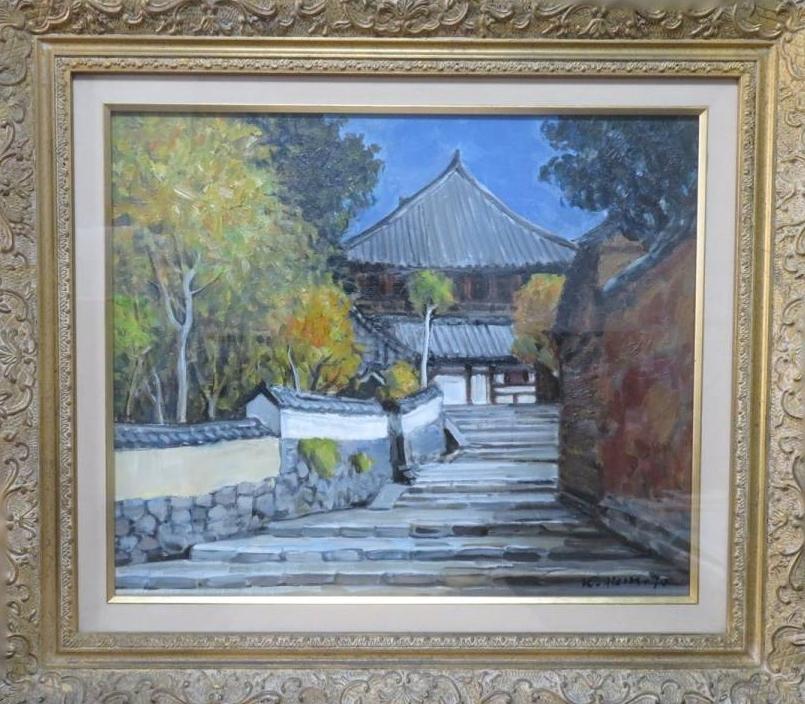 【油彩画(日本)】秋元清弘「東大寺二月堂への道」を買取り致しまた。