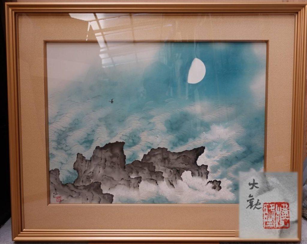 【絵画】横山大観「海潮四題・夏」多色刷リトグラフを買取致しました。
