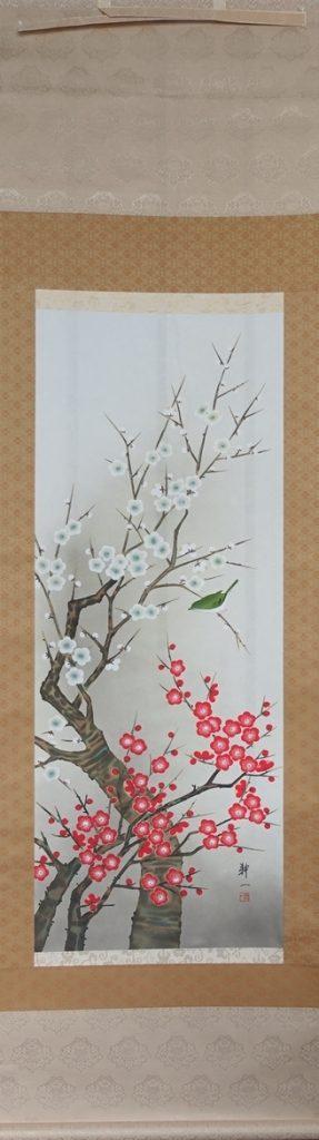 【掛軸】平松耕一「紅白梅に鶯」を買取り致しました。