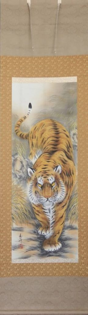 【掛軸】小田寿峰「猛虎」を買取り致しました。