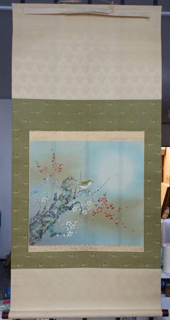 【掛軸】佐藤玉芳「梅に鶯」を買取致しました。