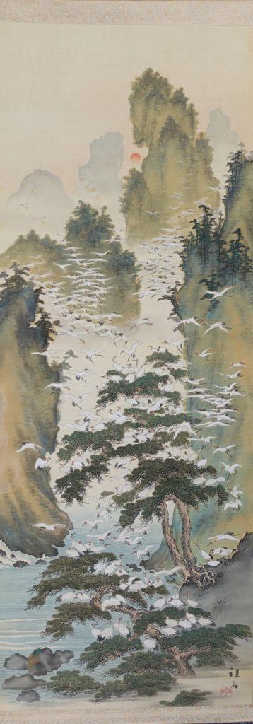 【山水画】佐々木祖山 「鶴群」を買取り致しました。