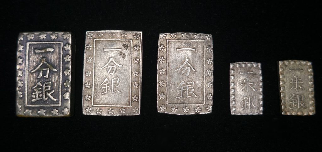 【定位貨幣・一朱金、一分銀等】一分銀・一朱銀を買取り致しました。