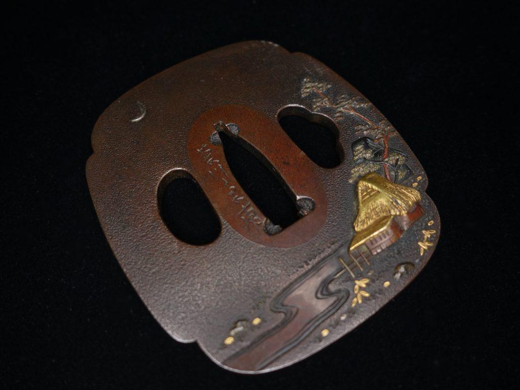 【刀装具】菊川南甫「銅地山郷象嵌木瓜型鍔」を買取致しました。