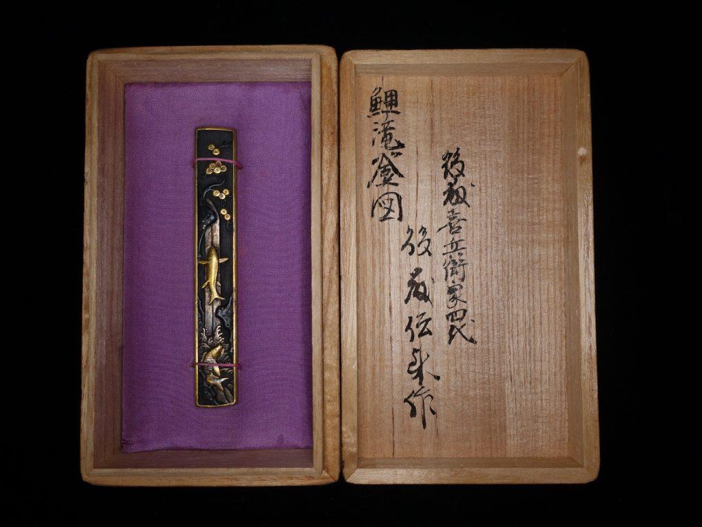 【刀装具】後藤伝乗作「金銀象嵌鯉滝登図小柄」を買取り致しました。