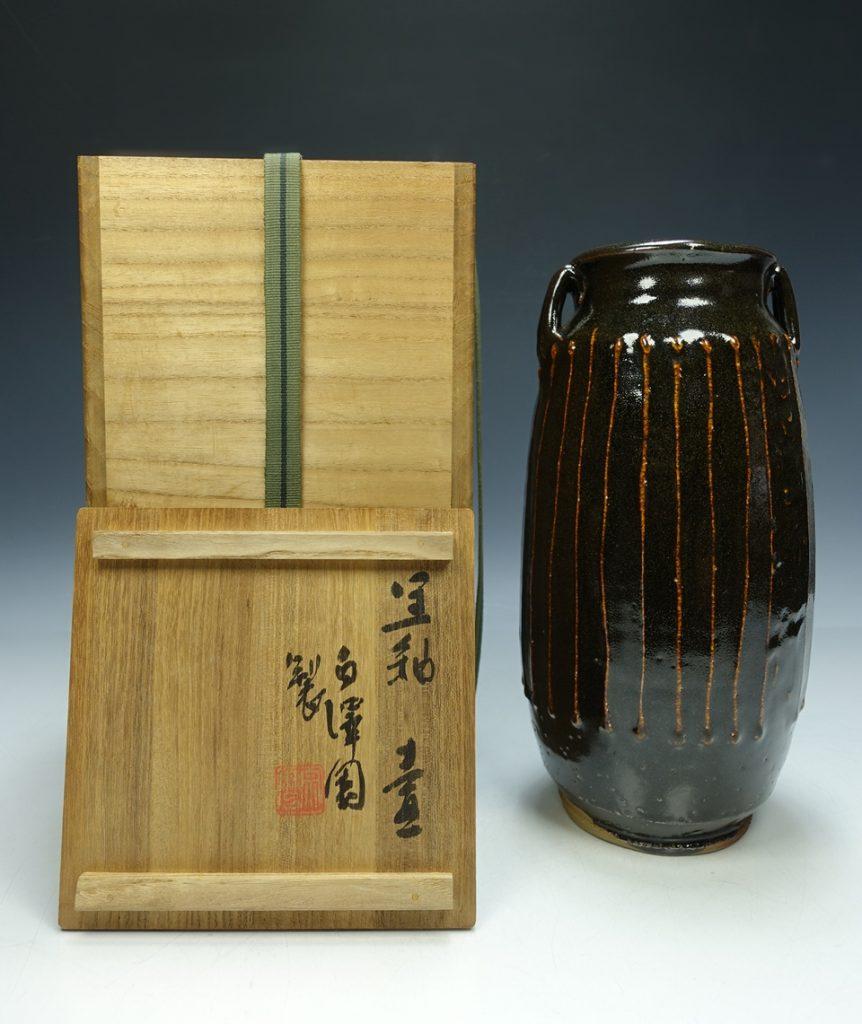【人間国宝】石黒宗麿「黒釉花瓶」を買取致しました。