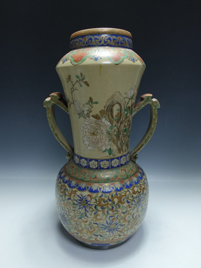 【古陶磁器】無銘「古薩摩色絵花瓶」 を買取致しました。