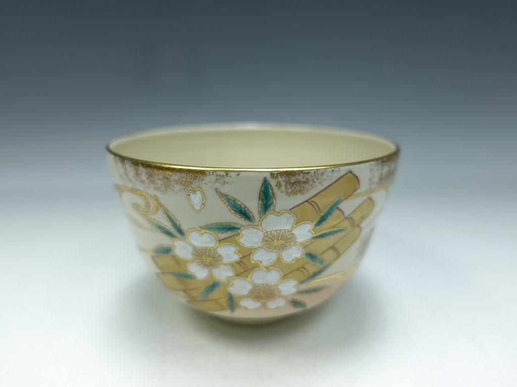 【茶碗】中村能休「仁清写花之図茶碗」を買取り致しました。