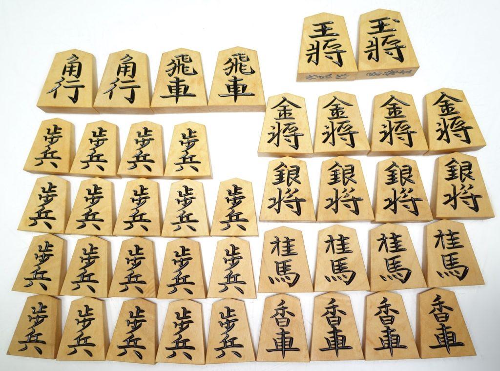 【骨董品・その他】昇龍堂 竹風「本つげ 昇龍彫駒」を買取り致しました。