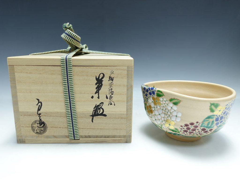 【茶碗】中村良二「灰釉紫陽花絵茶碗」を買取致しました。