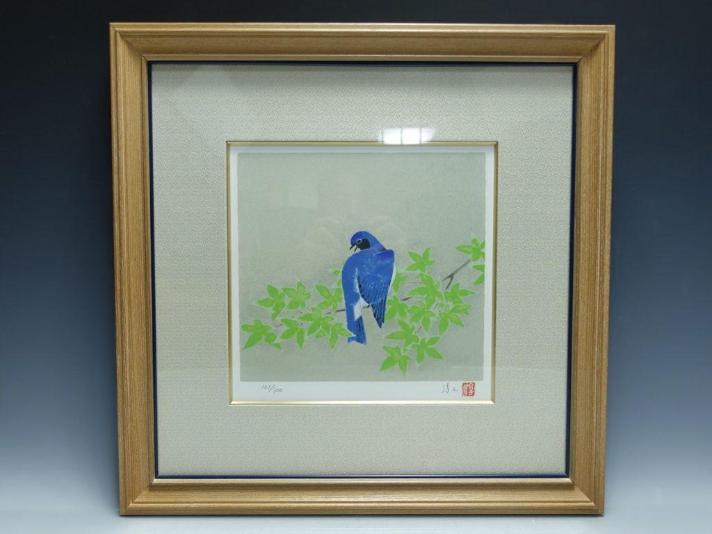 【版画 その他技法】上村淳之 シルクスクリーン「瑠璃鳥」を買取り致しました。