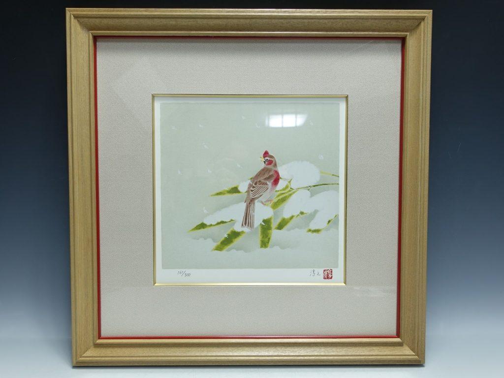 【版画 その他技法】上村淳之 シルクスクリーン 『紅ヒワ』を買取り致しました。