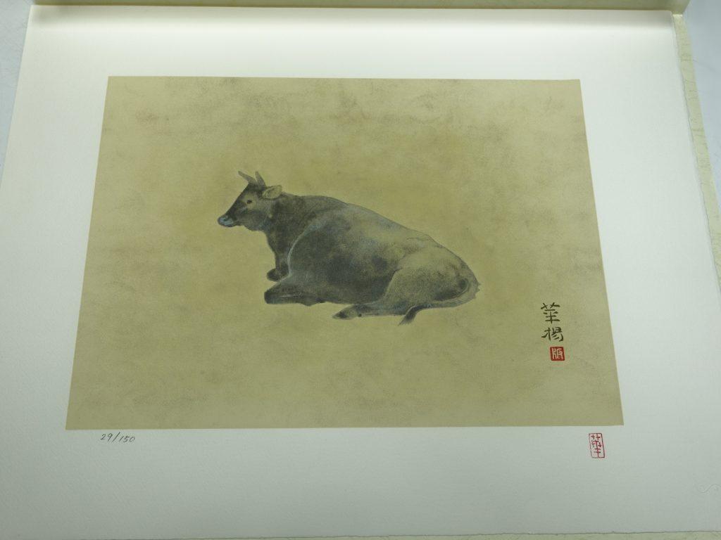 【版画 その他技法】山口華楊 石版画 「十二支 丑」を買取り致しました。