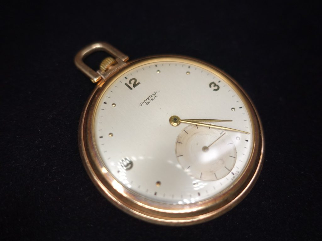【骨董品・その他】ユニバーサル・ジュネーブ 「手巻式懐中時計』を買取致しました。