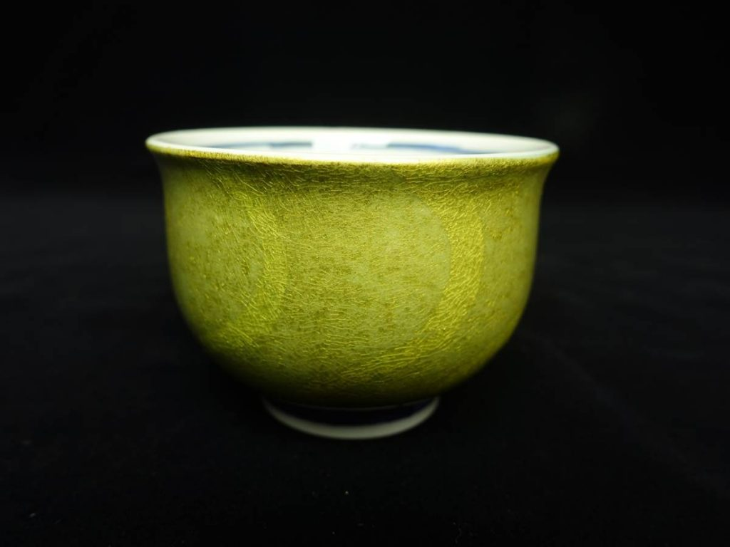 【人間国宝】吉田美統「釉裏金彩ぐい呑」を買取致しました。