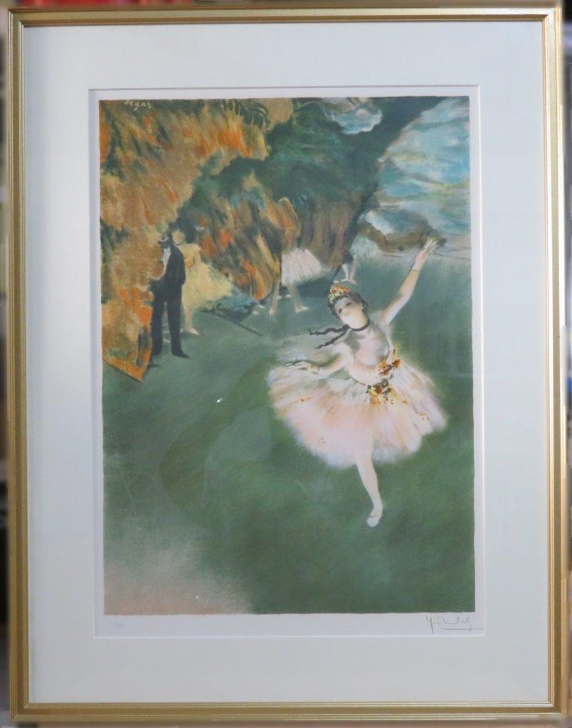 【絵画】 リトグラフ エドガー・ドガ 『バレエ・花形』を買取致しました。
