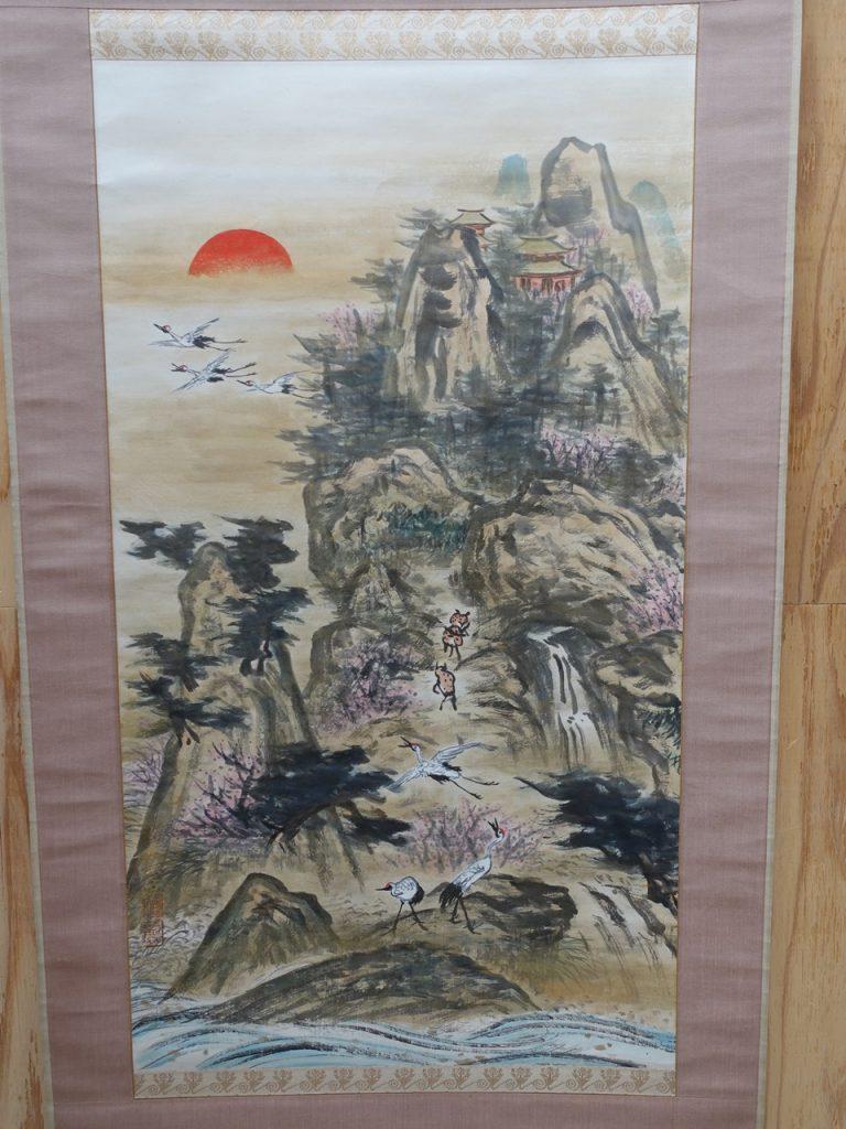 【掛軸】矢野鐵山「山水画」を買取り致しました。