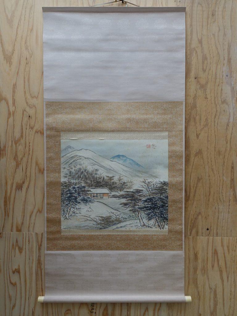 【掛軸】矢野鐵山「燈雪」 を買取り致しました。