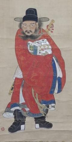 【人物画】 人物画「鍾馗之図」を買取り致しました。