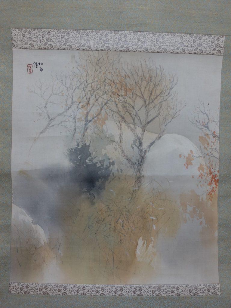 【掛軸】竹内栖鳳 「秋ノ山々」を買取致しました。