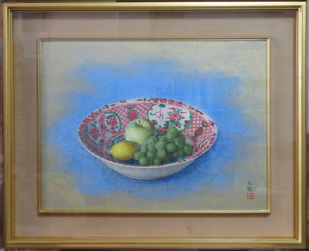 【日本画】青木大乗「赤絵鉢に果物」 を買取り致しました。