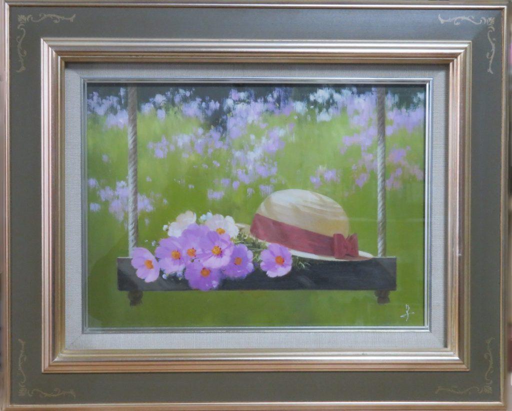 【油彩画(日本)】長岡 卓「ぶらんことコスモス』 を買取り致しました。