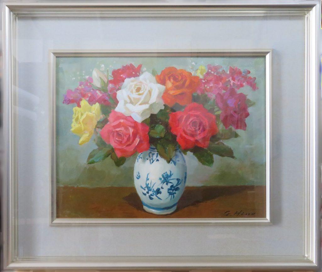 【油彩画(日本)】日野皖「バラ」を買取り致しました。