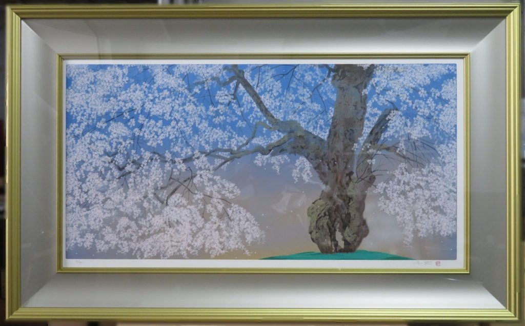 【版画 その他技法】中島千波 シルクスクリーン『常照皇寺の九重桜』を買取り致しました。