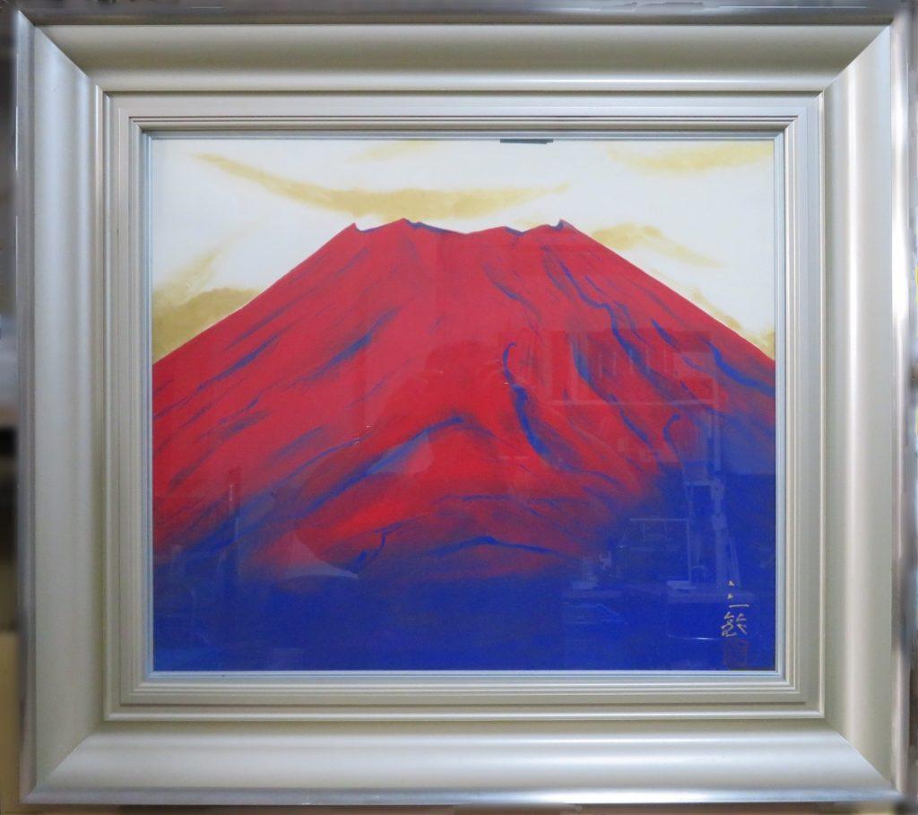 【日本画】児玉三鈴「曉岳」を買取り致しました。