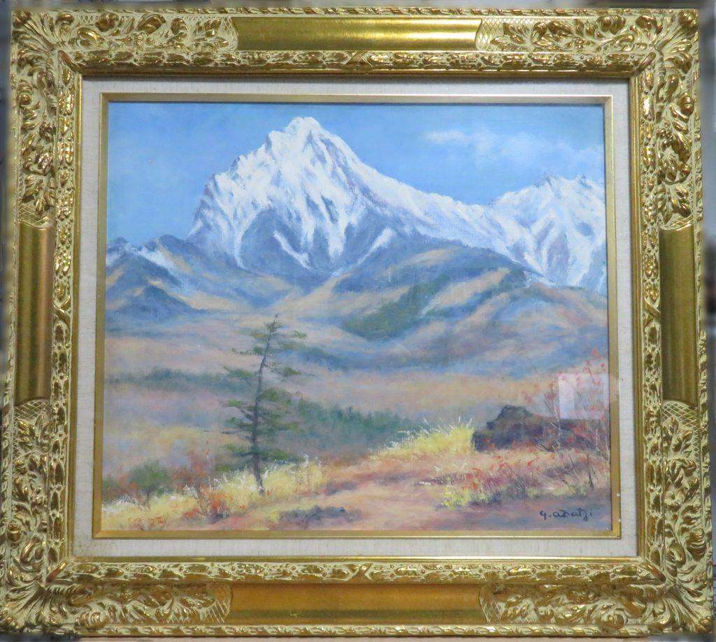 【油彩画(日本)】足立源一郎「春の八ヶ岳」を買取り致しました。
