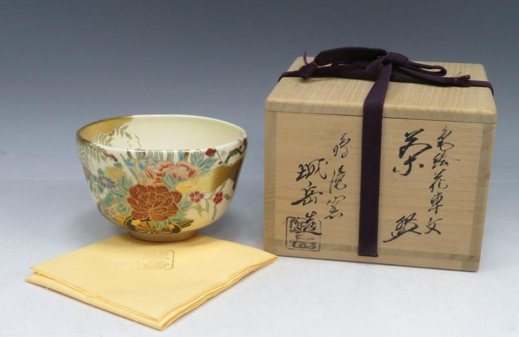 【茶碗】橋本城岳「色絵花車文茶碗」を買取致しました。