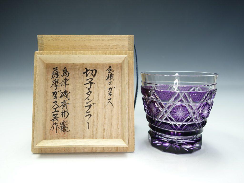 【硝子・切子】創作島津薩摩切子 「色被せガラス 切子タンブラー」 を買取り致しました。