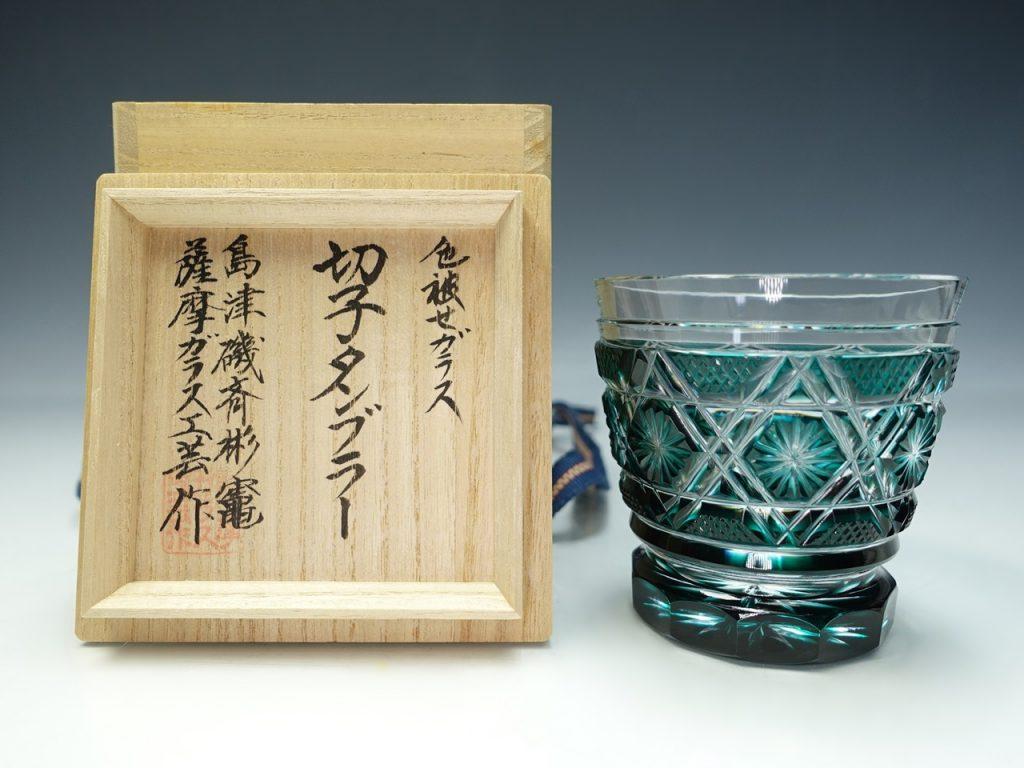 【硝子・切子】創作島津薩摩切子「色被せガラス 切子タンブラー」を買取り致しました。