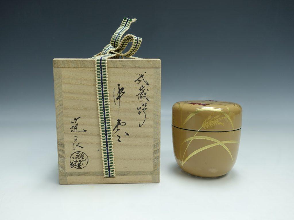 【棗】筑城筑良「武蔵野 中棗」を買取り致しました。
