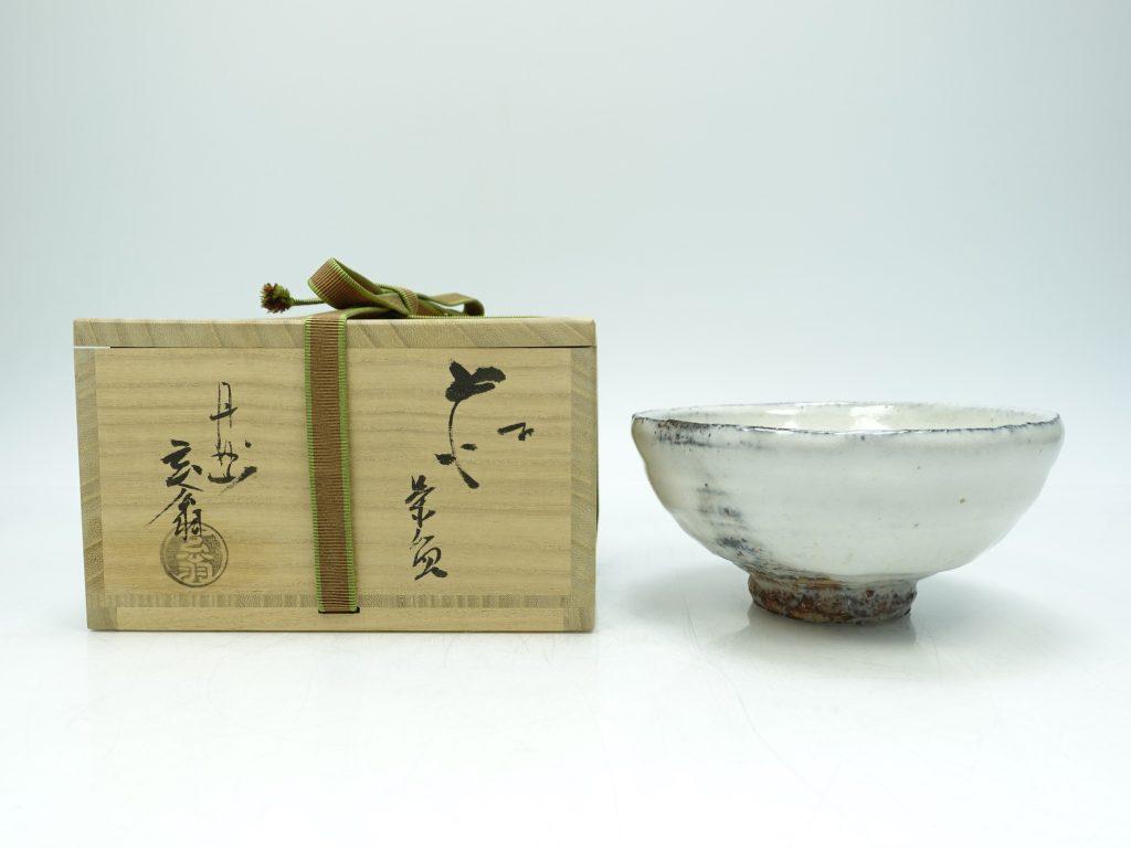【茶碗】宇田川玄翁「萩茶碗」を買取致しました。