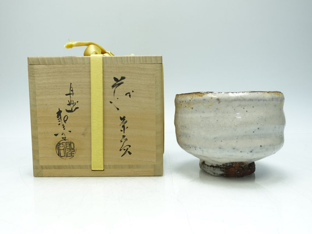 【茶碗】宇田川聖谷「萩抹茶椀」を買取致しました。