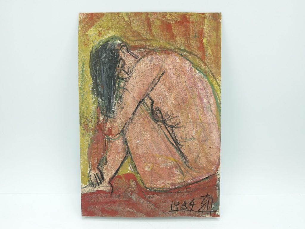 【版画 その他技法】須田剋太 「裸婦 (厚紙にグワッシュ)」を買取り致しました。