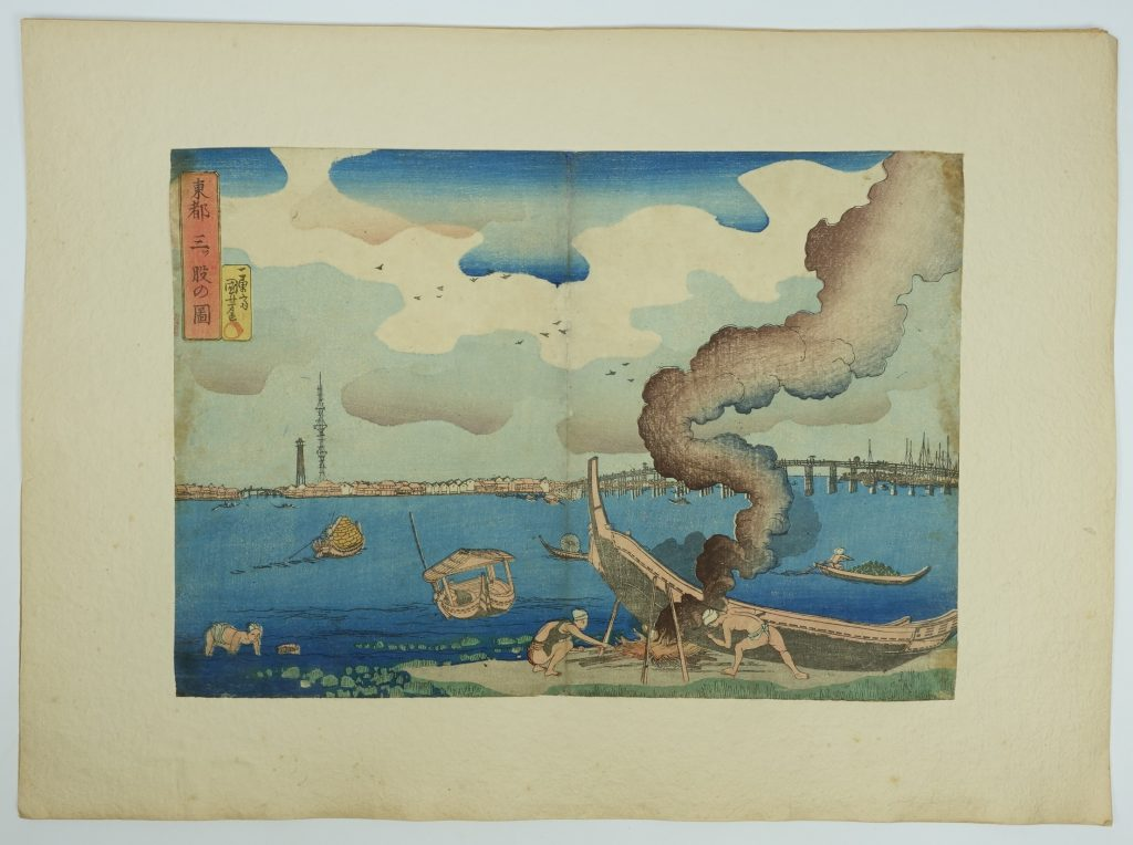 【版画(木版)】 一勇斎国芳「東都三ツ股の図」を買取り致しました。