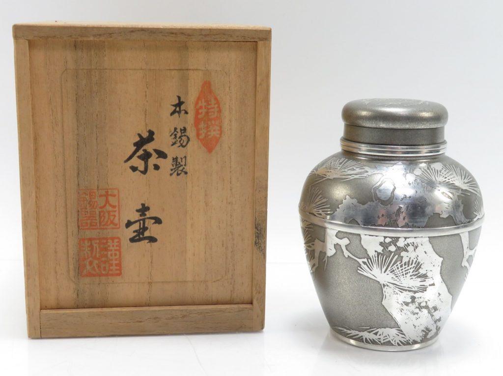【錫製品】乾茂號造「本錫製 茶壺」を買取り致しました。
