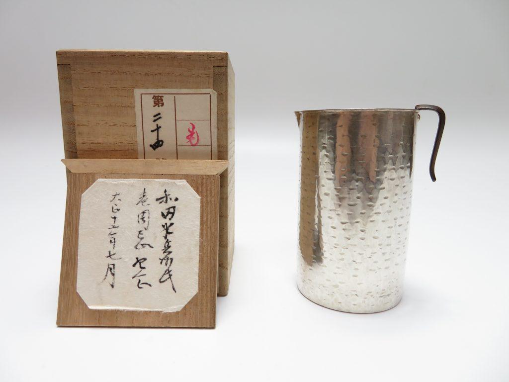 【金工品その他】中川浄益「南鐐酒次」を買取り致しました。