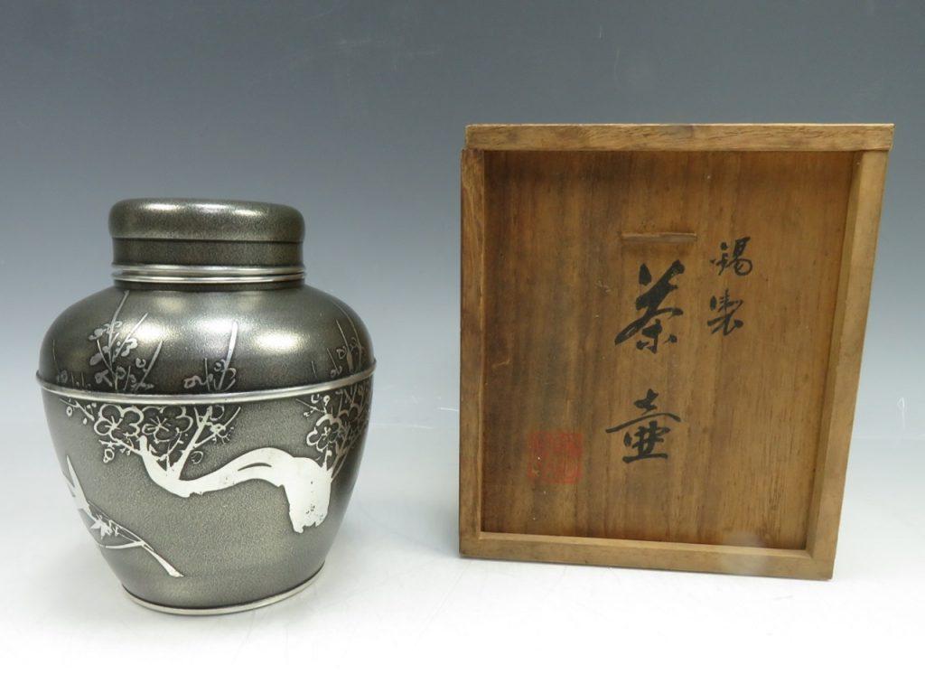 【錫製品】無銘「四君子図錫製茶壺」を買取り致しました。