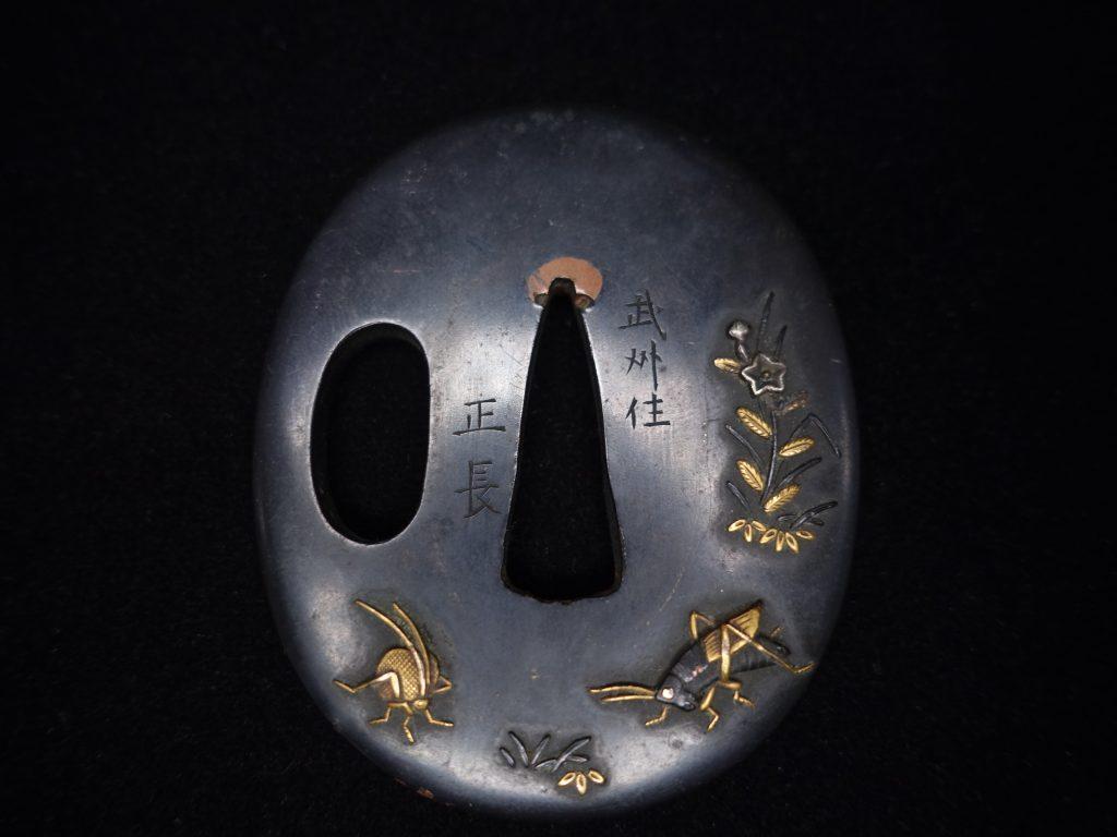 【鐔】武州住 正長「丸形草虫象嵌鍔」を買取り致しました。
