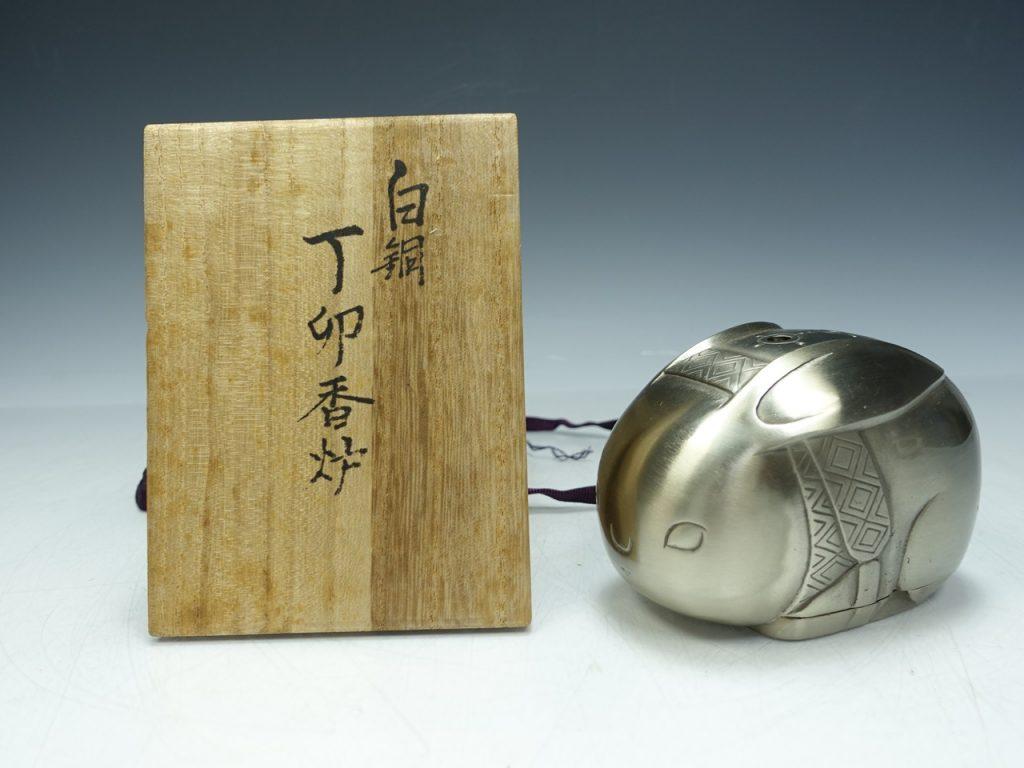 【銅製品】蓮田修吾郎 「白銅丁卯香炉」を買取り致しました。