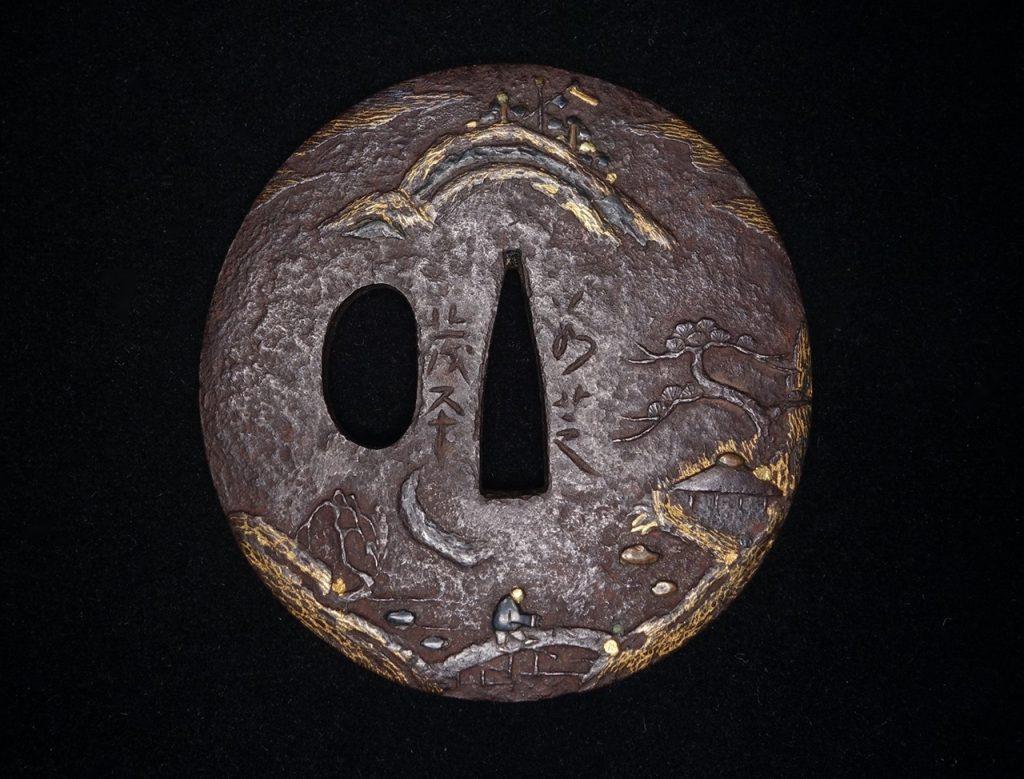 【鐔】無銘「山水画象嵌鉄地丸鍔」を買取り致しました。