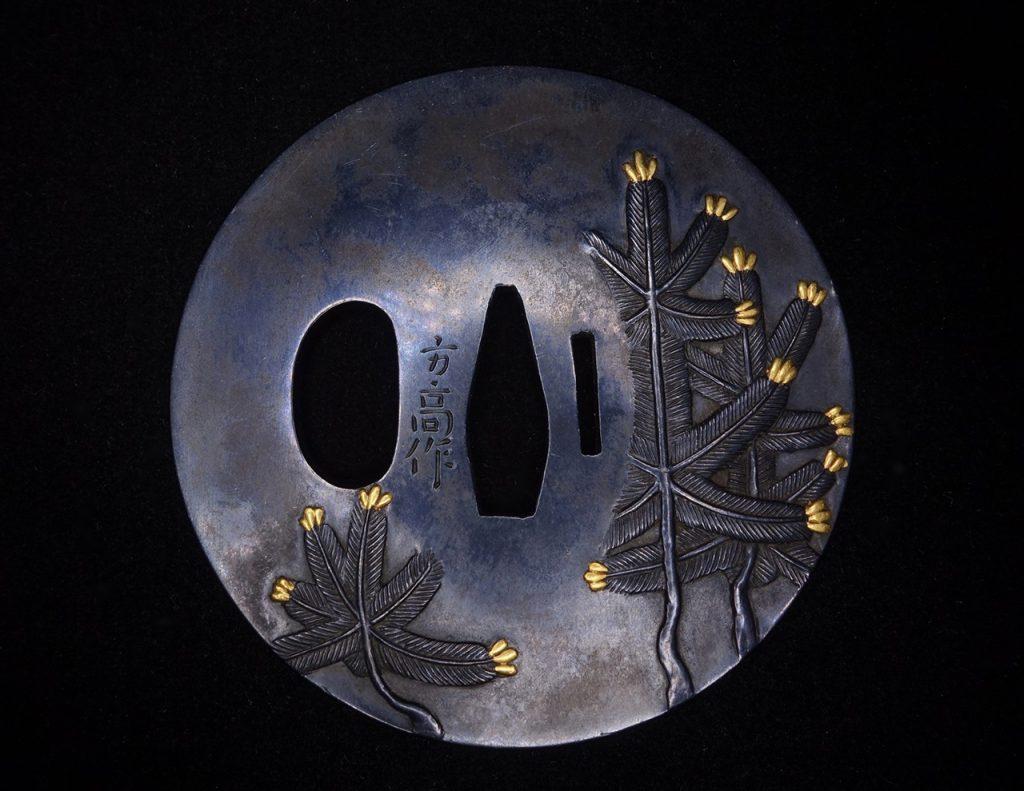 【鐔】 長州萩住方高作「 松象嵌古銅丸鍔」 を買取り致しました。